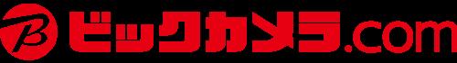 ビックカメラ、メキシコ産のテキーラを「産地フランス」、中国産の噴霧器を「安心の国産」と表記して販売しているのがバレてしまう。