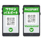 ワクチンパスポート、12月にオンライン発行が出来るように。イベントや飲食店でも活用か。
