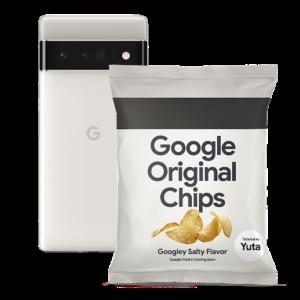 【終了】グーグルのオリジナルポテトチップス「Google Original Chips」が先着1万名に誰でも貰える。Pixel 6を買わなくてもOK。