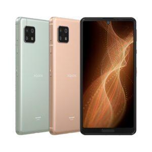 UQモバイルで新型AQUOS sense5Gが他店5万⇒新規もMNPも17890円の超絶セール。5.8インチ/SD690 5G/RAM4GB/ROM64GB/おサイフケータイあり。