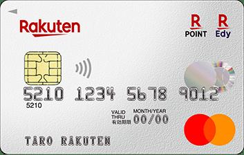 貯蓄が1000万円以上の人、最も使っているクレカは楽天カード。理由はポイントが貯まるから。マイナビ報道。