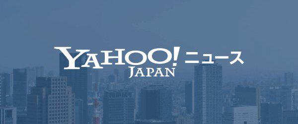 Yahoo!ニュースがヤフコメ民にガチギレ。眞子さま結婚報道でコメントと中傷誹謗が激増した件につき。