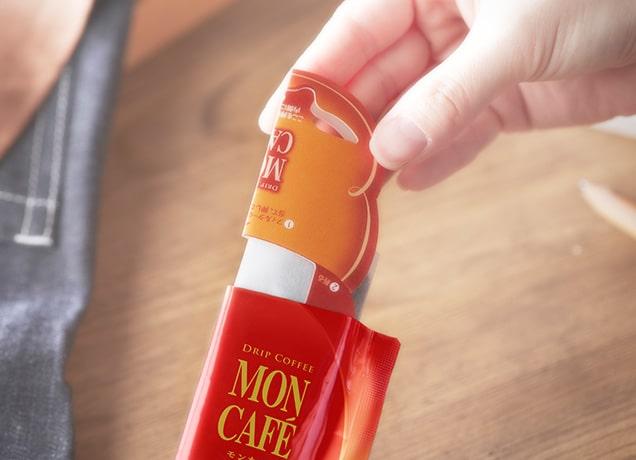 コーヒーのモンカフェで深呼吸セットが抽選で1万名に当たる。~11/7。