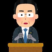 立民・生方氏「拉致被害者は全員死んだ、拉致問題はない」「帰国した5人の被害者を北朝鮮に返さなかったのはだめ」。